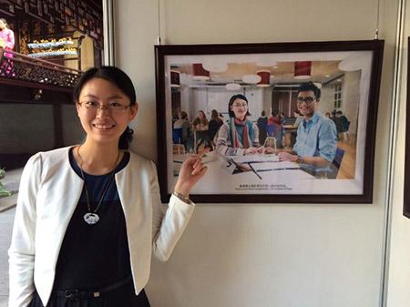 dunedin-photo-exhibition-in-shanghai